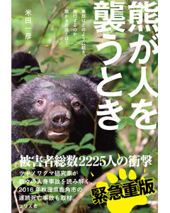 001_cover