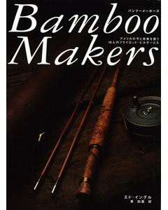 Bamboo Makers