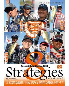 Basser Allstar Classic 2018 8Strategies