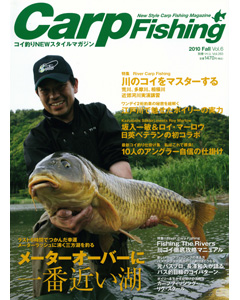 Carp Fishing 2010 Fall Vol.6