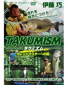 TAKUMISM(タクミズム)