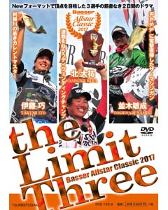 Basser ALLSTAR CLASSIC 2017 the Limit Three