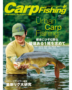 Carp Fishing 2018  Vol.20