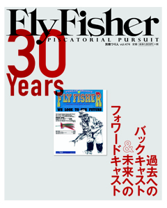 FlyFisher 30 Years