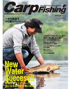 Carp Fishing 2016 Fall Vol.18