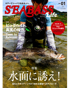SEABASS Life NO.01