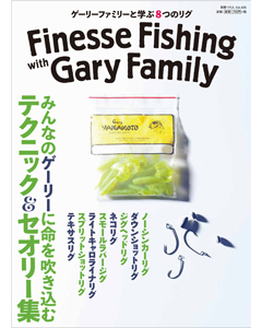 Finesse Fishing with Gary Family