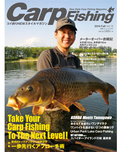 Carp Fishing 2014 Fall Vol.14