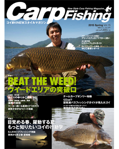 Carp Fishing 2015 Spring Vol.15