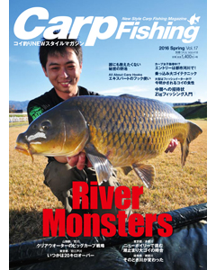 Carp Fishing 2016 Spring Vol.17