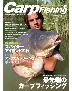 Carp Fishing 2014 Spring Vol.13