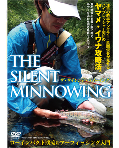 THE SILENT MINNOWING