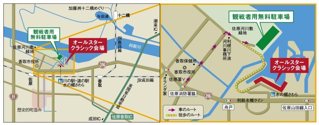 allstar2013_2_o_map