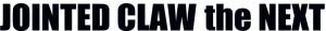jc-NEXT_logo_b